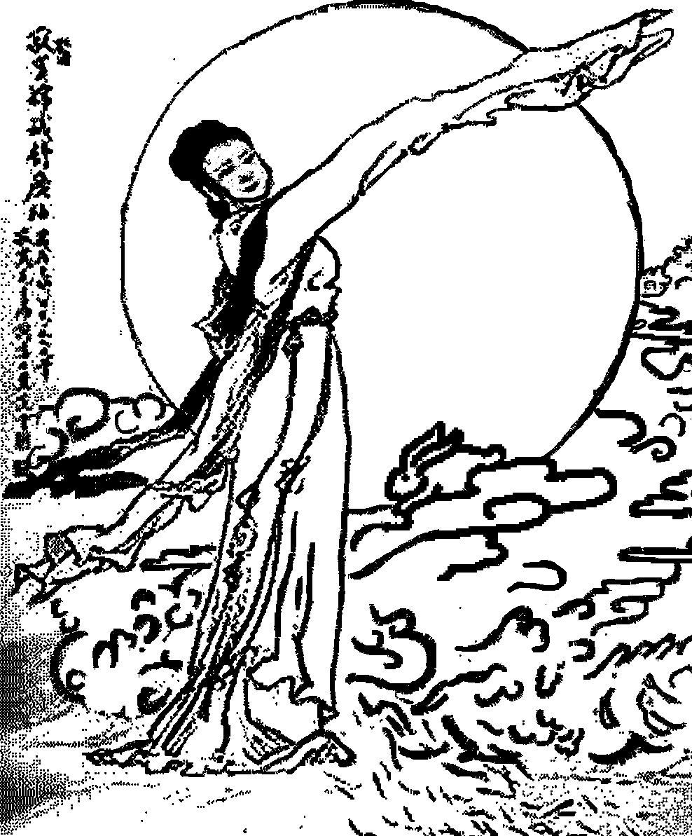 moon festival coloring pages - photo#17